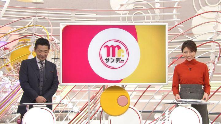 2019年11月17日三田友梨佳の画像16枚目
