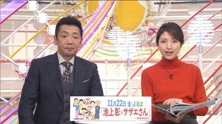 2019年11月17日三田友梨佳の画像17枚目