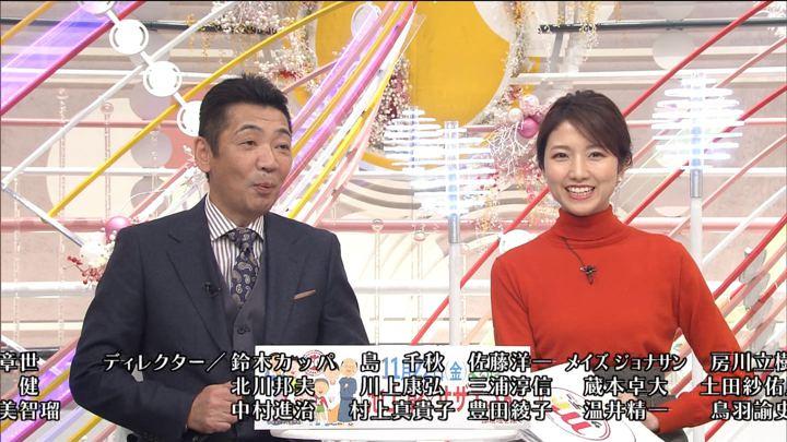 2019年11月17日三田友梨佳の画像18枚目