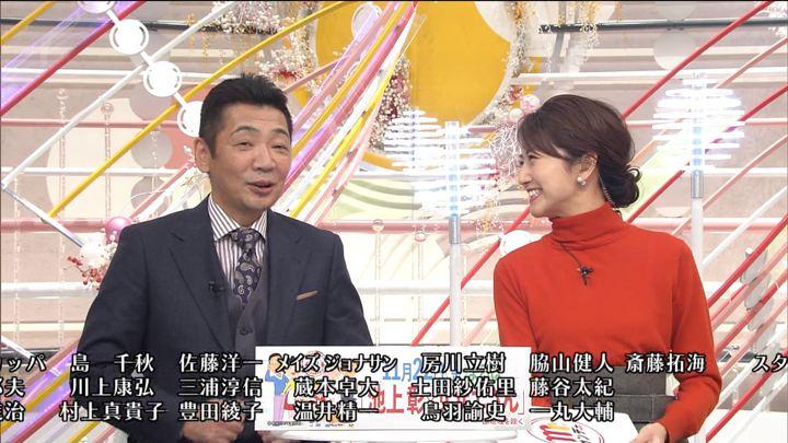2019年11月17日三田友梨佳の画像19枚目