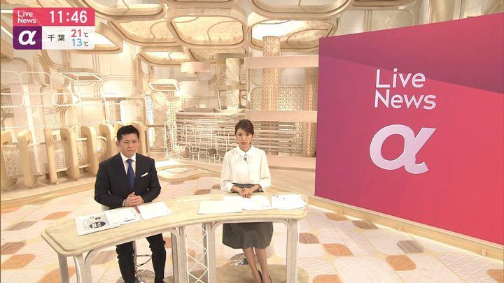 2019年11月18日三田友梨佳の画像06枚目