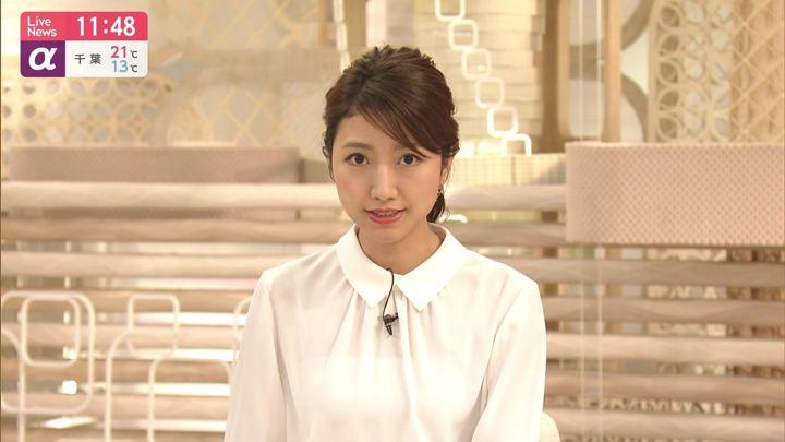 2019年11月18日三田友梨佳の画像08枚目
