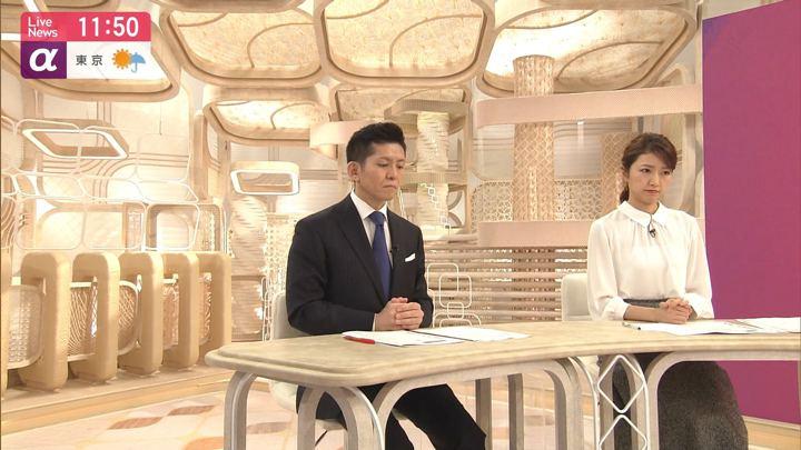 2019年11月18日三田友梨佳の画像10枚目