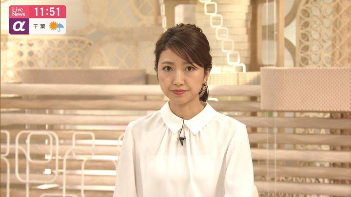 2019年11月18日三田友梨佳の画像12枚目