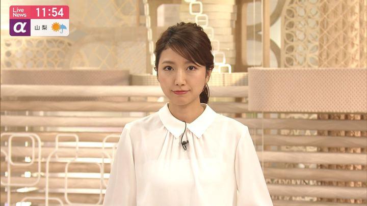 2019年11月18日三田友梨佳の画像14枚目