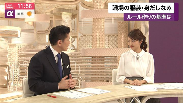 2019年11月18日三田友梨佳の画像17枚目
