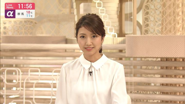 2019年11月18日三田友梨佳の画像18枚目