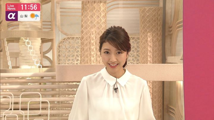 2019年11月18日三田友梨佳の画像19枚目