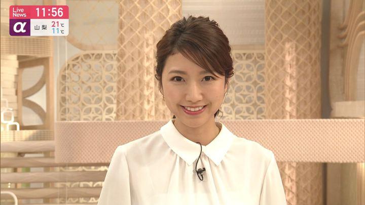 2019年11月18日三田友梨佳の画像20枚目
