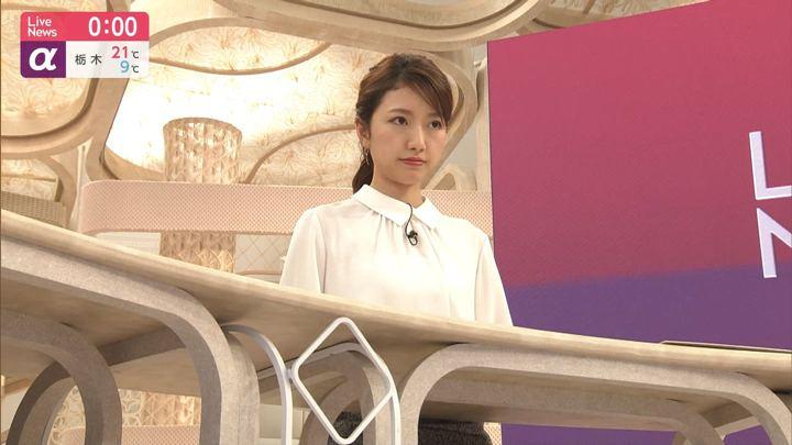2019年11月18日三田友梨佳の画像21枚目