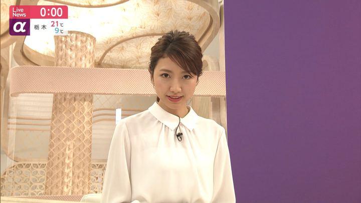 2019年11月18日三田友梨佳の画像24枚目