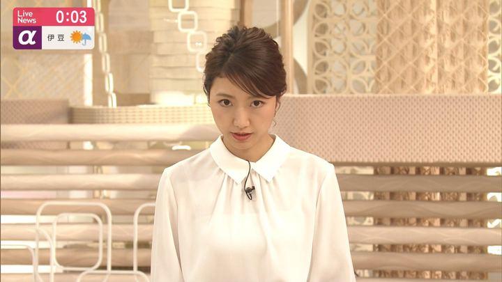 2019年11月18日三田友梨佳の画像26枚目
