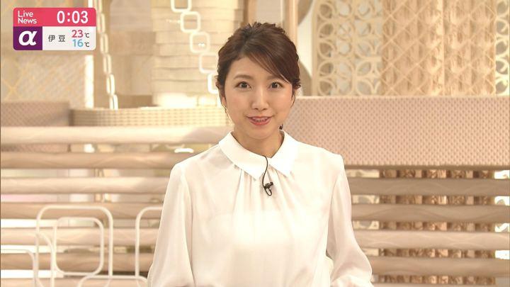 2019年11月18日三田友梨佳の画像27枚目