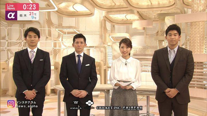 2019年11月18日三田友梨佳の画像31枚目