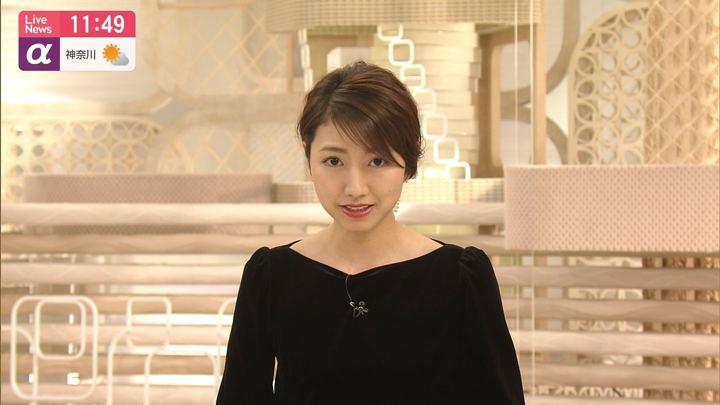 2019年11月20日三田友梨佳の画像11枚目