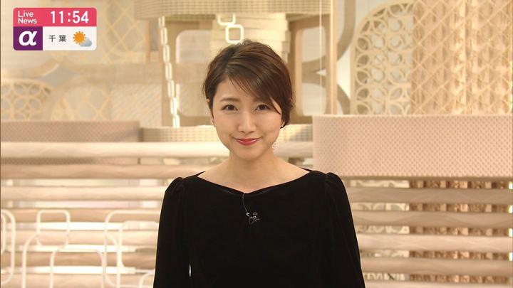 2019年11月20日三田友梨佳の画像13枚目