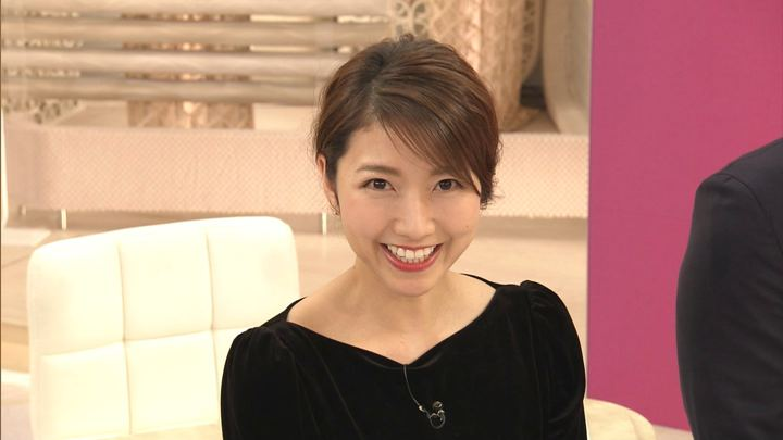 2019年11月20日三田友梨佳の画像25枚目