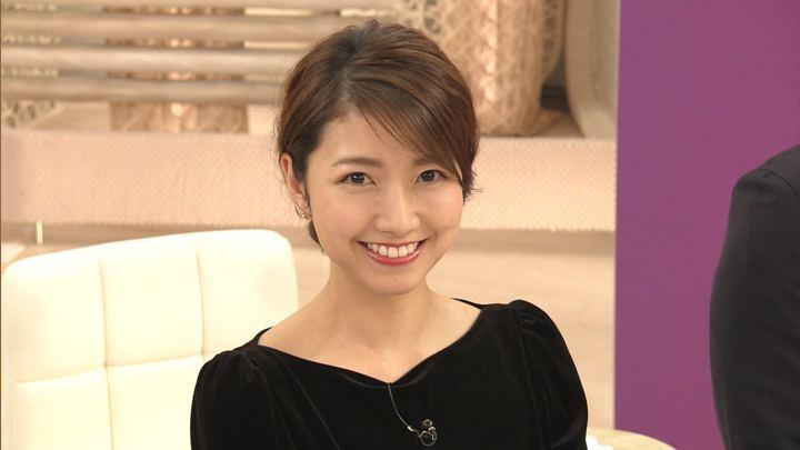 2019年11月20日三田友梨佳の画像26枚目