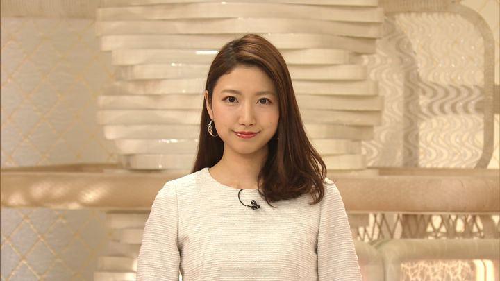 2019年11月21日三田友梨佳の画像03枚目