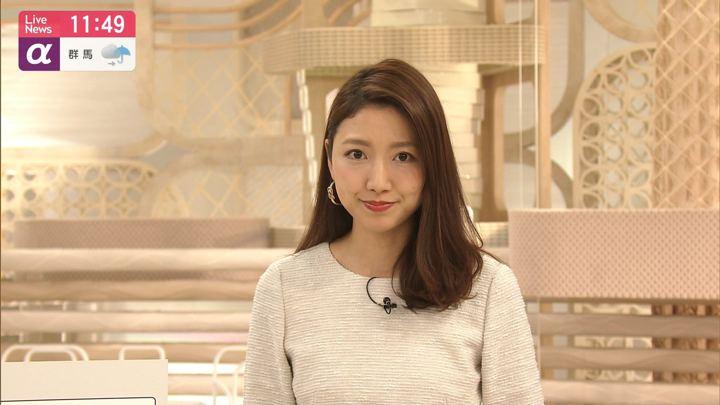 2019年11月21日三田友梨佳の画像07枚目
