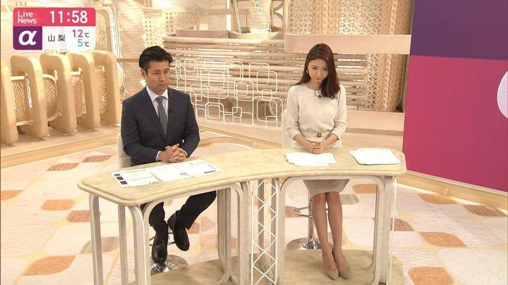 2019年11月21日三田友梨佳の画像11枚目