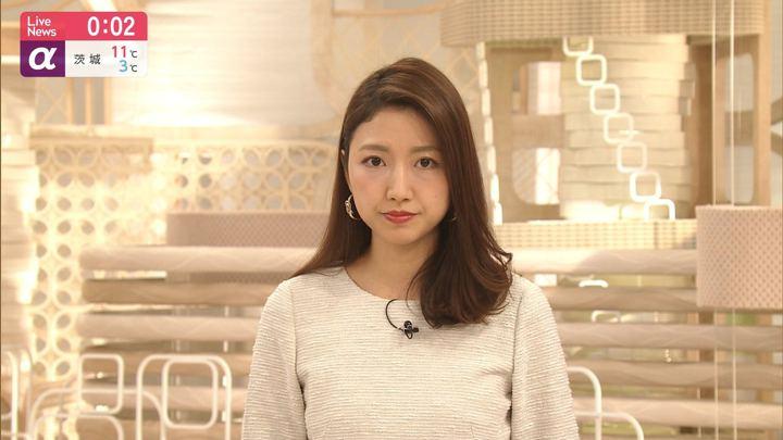 2019年11月21日三田友梨佳の画像14枚目
