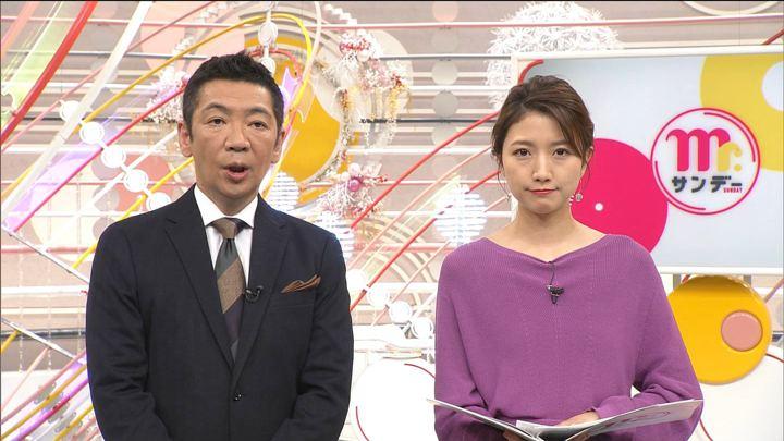 2019年11月24日三田友梨佳の画像03枚目