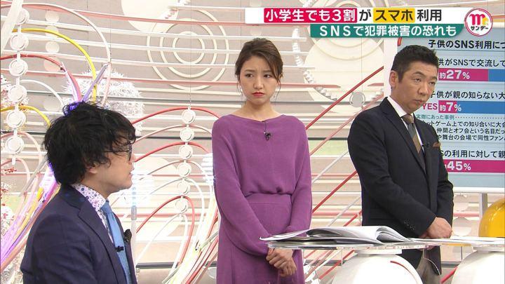 2019年11月24日三田友梨佳の画像07枚目