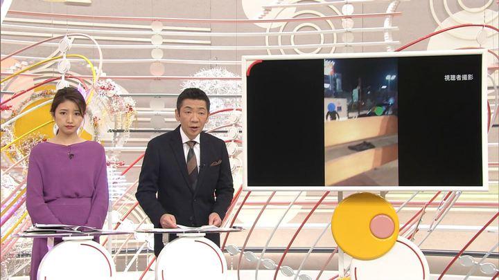 2019年11月24日三田友梨佳の画像09枚目