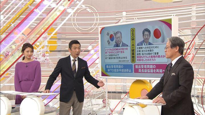 2019年11月24日三田友梨佳の画像12枚目