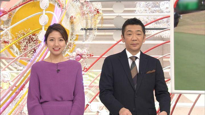 2019年11月24日三田友梨佳の画像17枚目