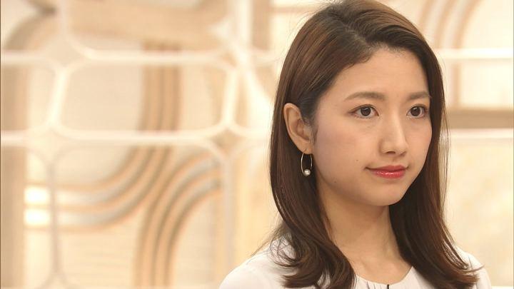 2019年11月25日三田友梨佳の画像02枚目