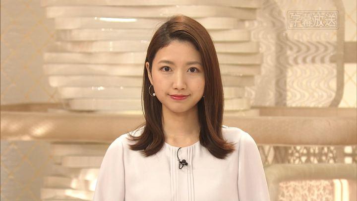 2019年11月25日三田友梨佳の画像04枚目