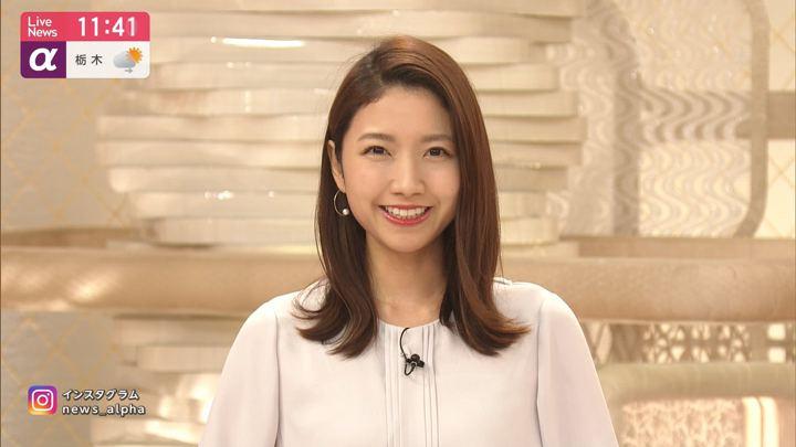 2019年11月25日三田友梨佳の画像05枚目