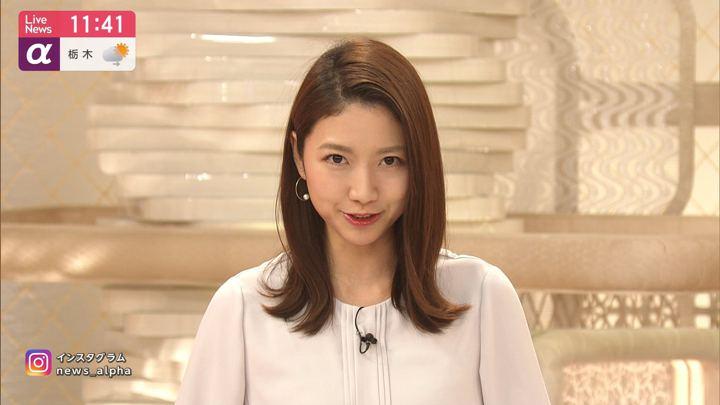 2019年11月25日三田友梨佳の画像06枚目