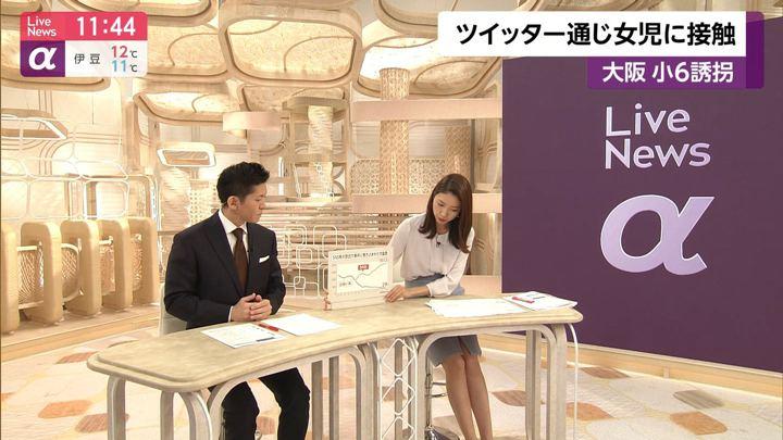 2019年11月25日三田友梨佳の画像08枚目
