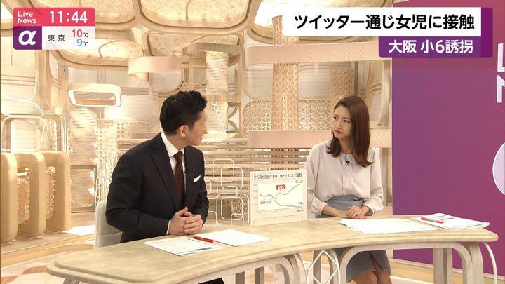 2019年11月25日三田友梨佳の画像09枚目