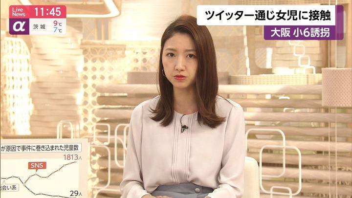 2019年11月25日三田友梨佳の画像10枚目