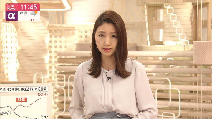 2019年11月25日三田友梨佳の画像11枚目