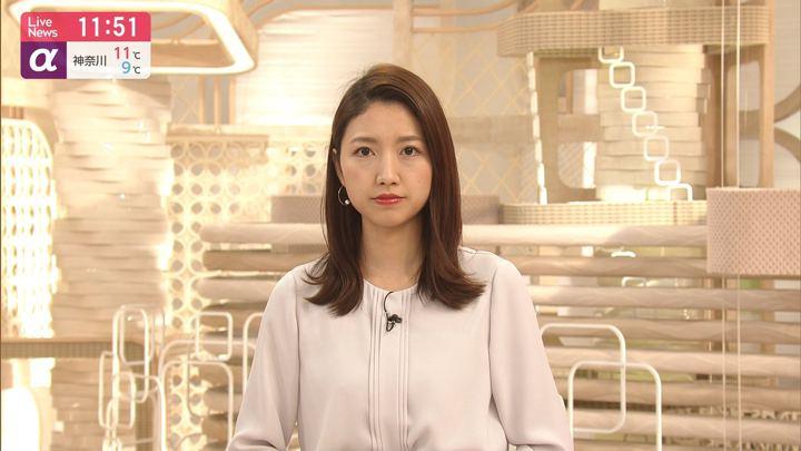 2019年11月25日三田友梨佳の画像13枚目