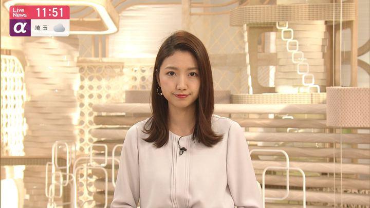 2019年11月25日三田友梨佳の画像14枚目