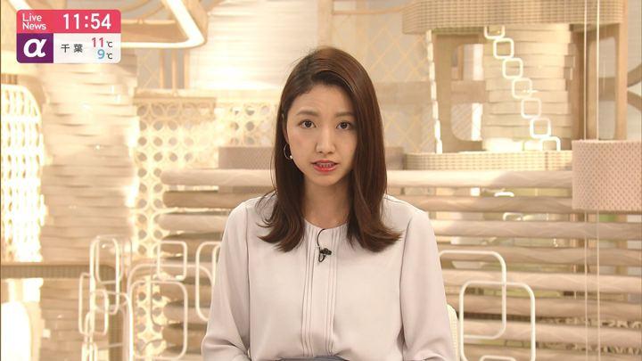 2019年11月25日三田友梨佳の画像16枚目