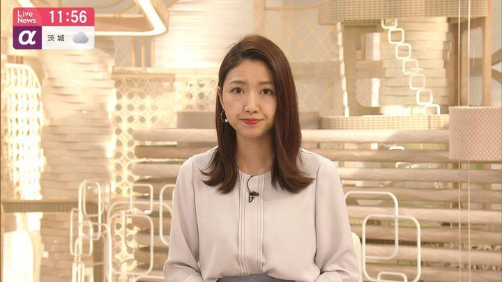 2019年11月25日三田友梨佳の画像17枚目
