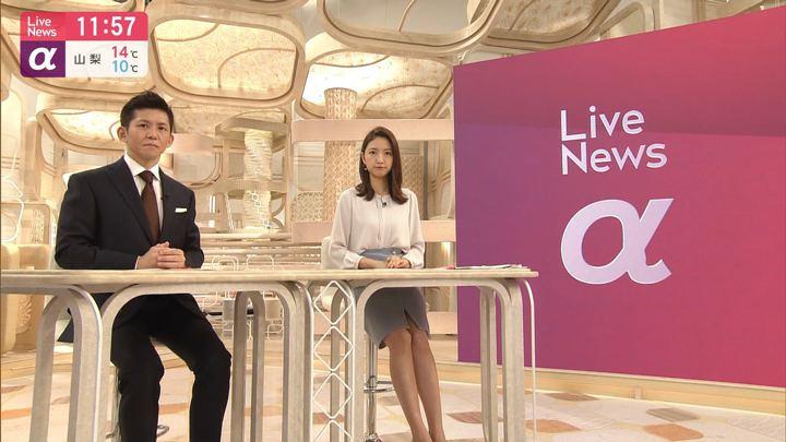 2019年11月25日三田友梨佳の画像19枚目