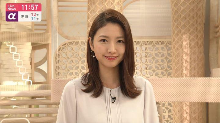 2019年11月25日三田友梨佳の画像23枚目
