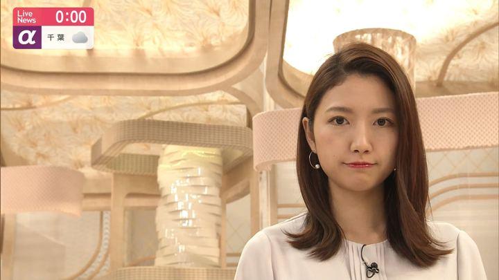 2019年11月25日三田友梨佳の画像24枚目