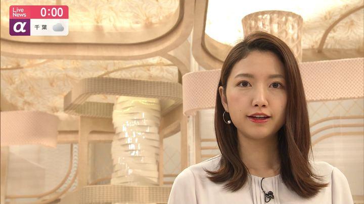 2019年11月25日三田友梨佳の画像25枚目
