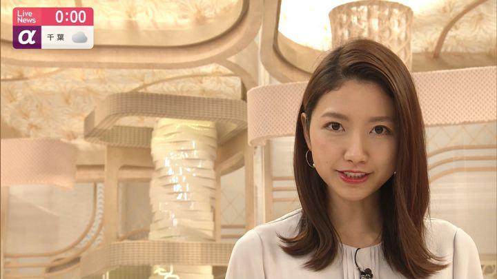 2019年11月25日三田友梨佳の画像26枚目