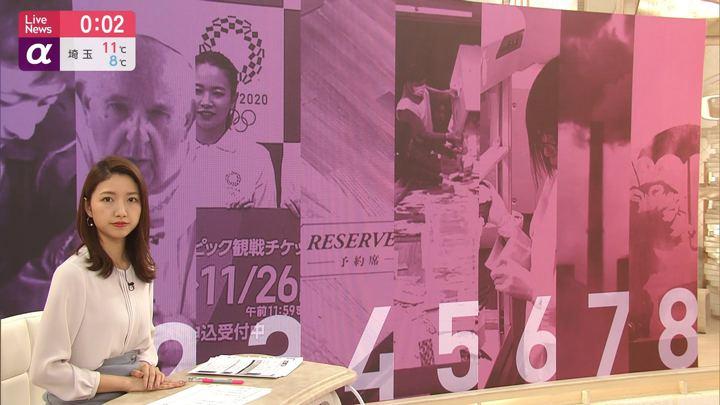 2019年11月25日三田友梨佳の画像28枚目