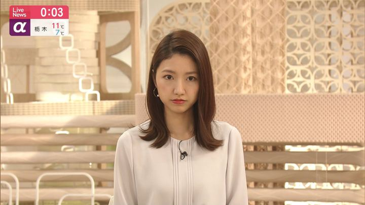2019年11月25日三田友梨佳の画像29枚目